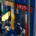 現実的な恐怖体験 ガソリンスタンド